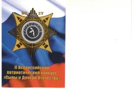 """Сыны и дочери Отечества в """"Соловушке""""!!!"""